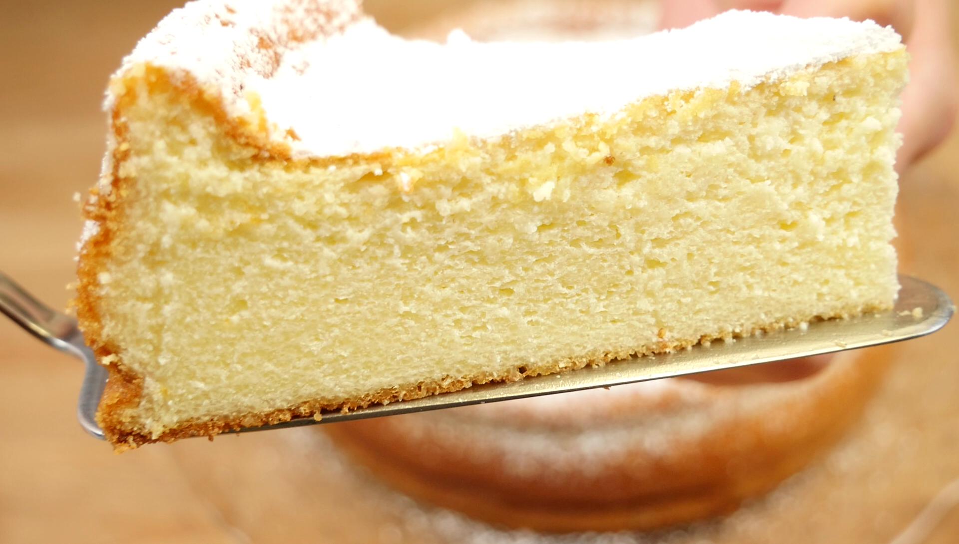 Rezept: Quarkkuchen ohne Boden I Käsekuchen ohne Boden
